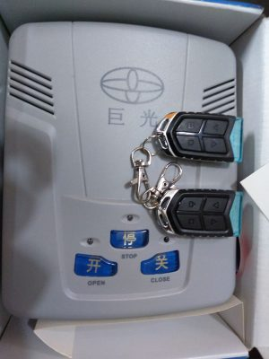 bộ điều khiển cổng tự động
