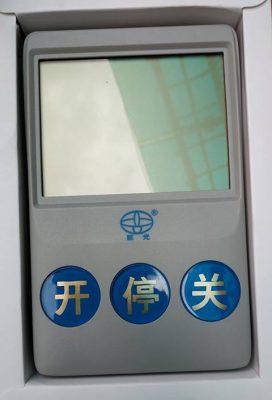 remote điều khiển cổng tự động jg
